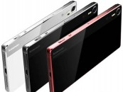 The Long-Expected Release Of The Lenovo Vibe Z3