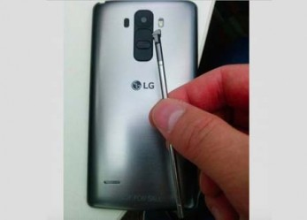 LG Prepares To Show The New G4 On April 28 And 29