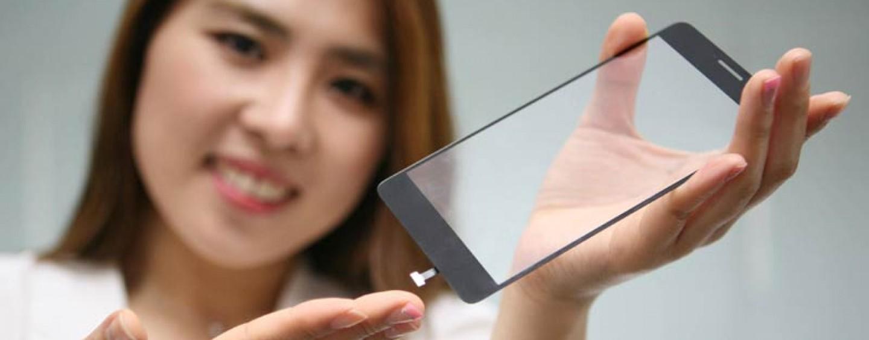 LG Innotek Develops a Glass-Integrated Fingerprint Sensor