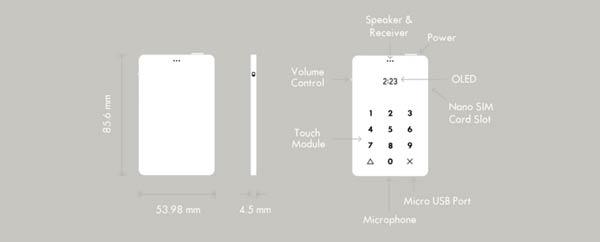 Light Phone Feature