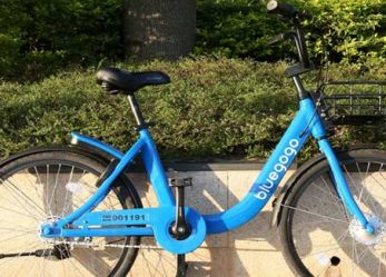 Bluegogo is the Latest Company to Join Bicycle-Sharing Game in China