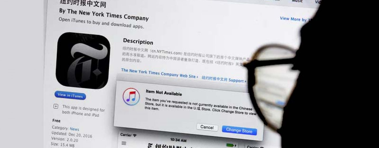 New Rule In China That Restricts Giant Technology Companies Like Apple