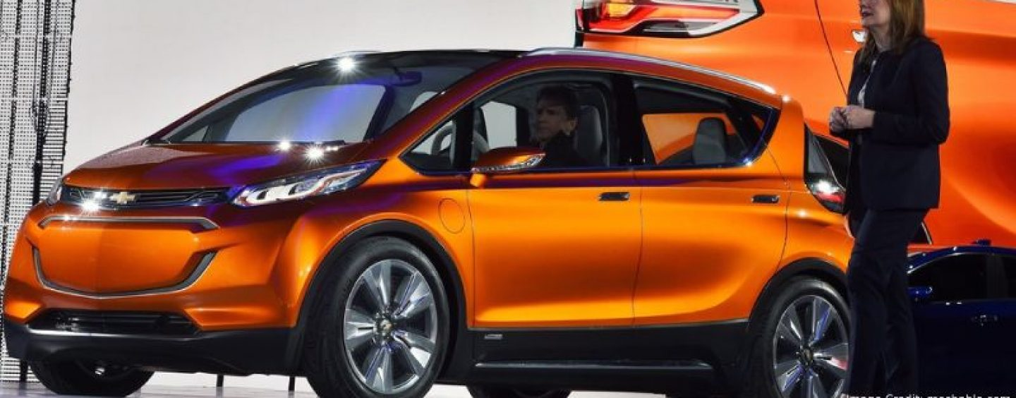 General Motors Unveil Its Plan To Make 20 Electric Cars By 2023