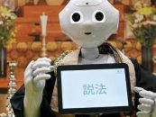 """Hi! I Am Here For Funeral Rituals""- Meet 'Pepper' Japanese Humanoid"